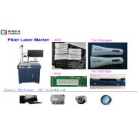 Buy cheap 30W Air Cooling Fiber Laser Printing Machine For Glasses / Clocks / Watches product