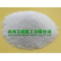 Buy cheap potassium bicarbonate tech. grade product