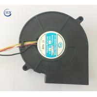 Buy cheap Exhaust Conventional Household Electronic Equipment Fans Used Inside The Fridge product