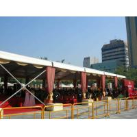 Buy cheap 15X40M wedding tent,aluminium party tent from Wholesalers
