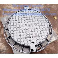 Buy cheap ductile iron manhole covers and frame from wholesalers