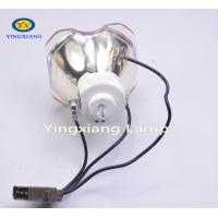 Buy cheap 330W 003-120507-01 Christie DLP Projector Lamp For LW555 / LWU505 / LX605 Projectors product