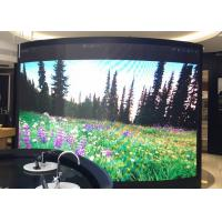 Buy cheap High Resolution Indoor Curved Led Display P3 Front Service Light Weight product