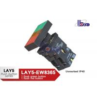 Buy cheap Commercial Push Button Control Switch For Controlling Signal And Interlocking Purposes product
