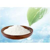 Buy cheap Androgen 53-43-0 Pharmaceutical Grade Dhea Dehydroepiandrosterone Increasing Endogenous Production product