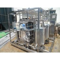 Buy cheap High Quality Stainless Steel Tubular UHT Milk Processing Plant For Liquid With Granule product