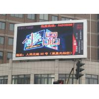 Buy cheap Waterproof P20mm Led TV Advertising Displays , Curtain Led Screen Rental product
