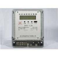 Buy cheap RS485 DC Automatic Meter Reading System Compatible Data Concentrator Unit product