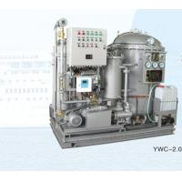 Quality YWC Series 15ppm Marine Oily Water Separator for sale