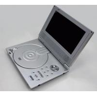 "Buy cheap 8""panel portable dvd with Analog TV,DVB-T,FM transmitter,Game,MPEG4, DIVX, USB, Card Reader function product"