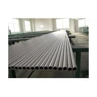 Buy cheap EN DIN  ASTM A178 Seamless Alloy Steel Tube Low Temperature For Containers / Devices from Wholesalers