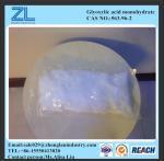 Buy cheap CAS NO.:563-96-2 | Glyoxylic acid monohydrate, 97% product