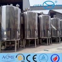 Buy cheap Milk Storage High Pressure Vessel Bioligy Health Tank Vertical product