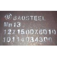 Buy cheap 11 to 14% manganese steel with excellent work hardening properties. Suitable for wear applications w product
