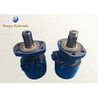 China Low - Friction Hydraulic Wheel Motor For Fairway Mower Hydraulic Spare Parts on sale