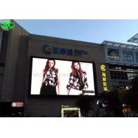 Buy cheap IP65 RGB outdoor full color LED Display , 6500K to 9500K With 3D effect product
