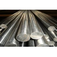 Buy cheap Aluminum and Aluminum Alloy Steel Round Bars / Rods ASTM B221-08 6061-T6 product