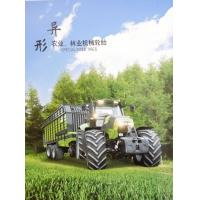 Buy cheap SPECIAL SIZED TIRED New china factory bias Agriculture Tire tractor 8.3-32 8.3-36 9.5-32 9.5-36 11.2-38 of with quality product