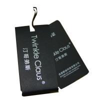 Buy cheap Custom Printed Clothing Tags  5cm x 10cm custom Logo Shape Own Logo For  Clothes product