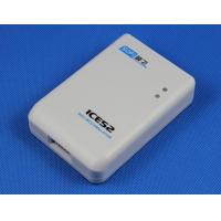 China SOFI EMULATER ICE52F Professional 51 emulator ( real USB2.0 support ISP/firmware upgrades, free install the driver ) on sale