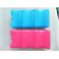Buy cheap Fit & Fresh Cool Slim Lunch Ice Gel Packs Blue 4 Ice Packs For Adult Camping product