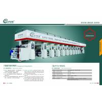 Buy cheap High Speed Rotogravure Printing Machine for Plastic Paper product