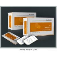 Buy cheap One Step Hbv (5 In 1) Test product
