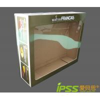 Buy cheap Recyclable Corrugated Board Display Cardboard Boxes with Embossing from wholesalers