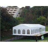Buy cheap outdoor party tent|outdoor party tent rental|outdoor party tent rentals|outdoor party tent for sale | 20x30 party tents product