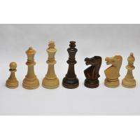 Buy cheap big size wood chess pieces 32pcs international wooden chess set 6 inch product