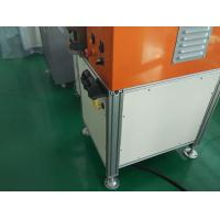 Buy cheap Auto Hook And Riser Type Automatic Fusing Machine With Conveyor product