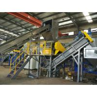 Buy cheap High Automatic Plastic Washing Recycling Machine , 1500 Kg / H Plastic Bag from wholesalers
