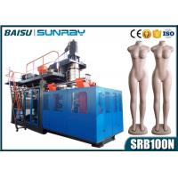Buy cheap Full Body Mannequin Plastic Molding Machine , Heavy Duty Extrusion Blow Moulding Machine SRB100N product