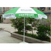 Buy cheap Garden Folding Outdoor Advertising Umbrellas Windproof For Promotion Gift Item product