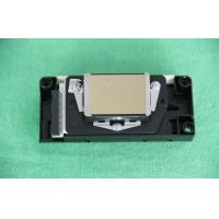 Buy cheap Original DX5 Series Epson Printhead / Epson Large Format Print Head product
