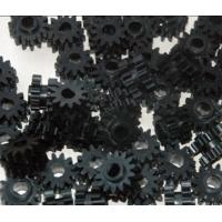Buy cheap 12/14 teeth dual driver gear L=28 for doli minilab part no A208124 made in China product