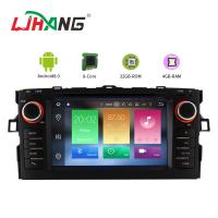 Buy cheap Android 8.0 Toyota Car DVD Player With 7 Inch Touch Screen MP3 MP4 Radio product