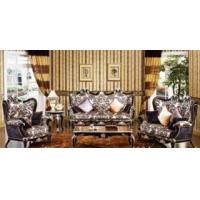 China Living room furniture on sale