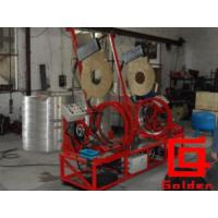 Buy cheap Hdpe Pipe Welding Machine product