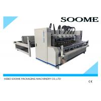 Buy cheap Automatic Dividing Thin Blade Slitter Scorer Machine 2500 Mm Tungsten Steel Blade product
