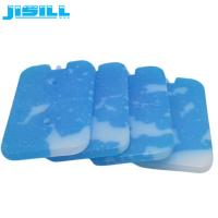 Buy cheap 150G Food Grade Bento Ice Lunch Chillers Ultra Thin Ice Packs For Kids product