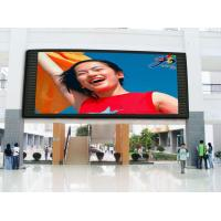 China SMD Video Full Color Led Panel Display P8 Energy Saving Video Wall Screens on sale