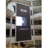 Buy cheap SMD 3 in 1 Indoor Led Screens Advertising P7.62 1R1G1B 1 / 8 Scan 220V / 50Hz product
