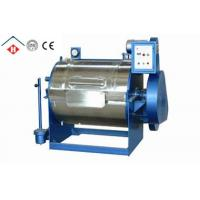 Buy cheap industrial washing machines for sale  10kg,20kg,50kg,70kg,100kg,200kg,300kg,400kg product