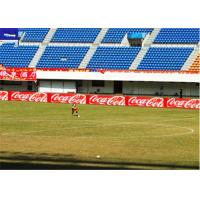 Buy cheap Outdoor LED Stadium Advertising Boards p10mm 1280 X 960 Folding Adjustable product