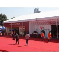 Buy cheap Large Luxury Marquees For Weddings , Custom Printed Tents Outside Waterproof from Wholesalers
