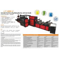 Buy cheap Automatic Multifunctional Non Woven Box Bag Making Machine with Auto Handle product