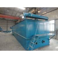Buy cheap Unit Dissolved Air Flotation Plastic Cleaning DAF Machine , Daf Wastewater from wholesalers