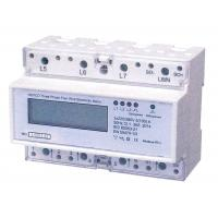 Buy cheap Multi Tariff Three Phase Din Rail KWH Meter Digital RS485 Communication AMR System product