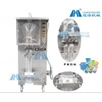 Buy cheap Automatic Vertical Packaging Machine Computer Control For Milk / Coffee product